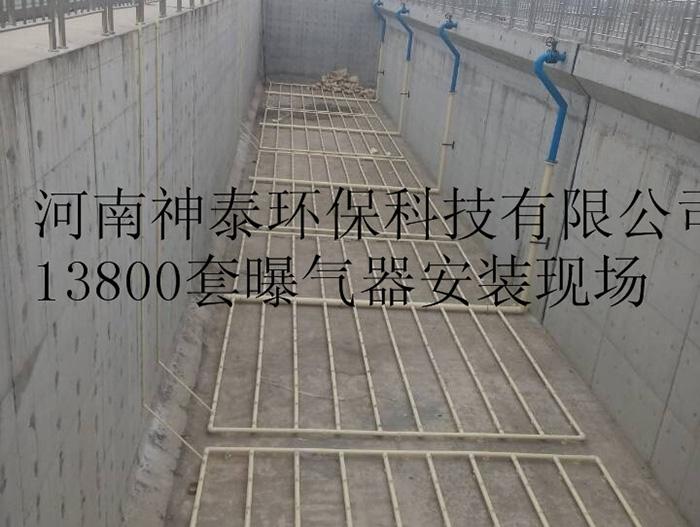 河南神泰环保科技有限公司